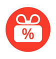 discount or gift icon vector image vector image