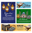 islam religion ramadan lantern mosque and koran vector image vector image