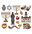 judaism religion symbols isolated sketch vector image vector image