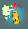 toxic gas chemical waste vector image vector image