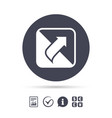 Turn page sign icon peel back sheet corner
