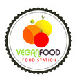 vegan food station orange circle frame background vector image