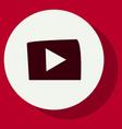 flat play logo icon buttonyoutube flat social vector image vector image