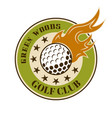 golf ball with fire round colored emblem vector image vector image