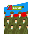 23 February Day of defenders of fatherland Holiday vector image vector image