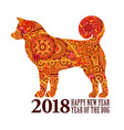 dog symbol of the 2018 chinese new year design vector image vector image
