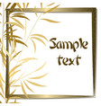 golden bamboo background with frame vector image vector image