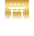 new years card template with a shinto gateway vector image vector image