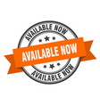 available now label now orange band vector image vector image