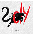 Horse 2014 year chinese symbol vector image vector image