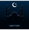 Laylat al-Qadr Islamic celebration vector image