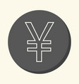 symbol of chinese yuan and japanese yen vector image