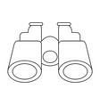 binoculars device isolated vector image vector image