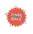 cartoon discount sticker icon in comic style sale vector image vector image