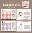 LOVE THE DOG CALENDAR 2015 SET 3 vector image vector image