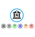 yuan bank building rounded icon vector image vector image