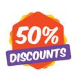 50 off discount promotion sale sale promo market vector image