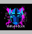 blue transformer art for t-shirt and merch design vector image vector image
