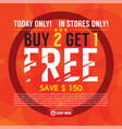 buy 2 get 1 free background banner vector image vector image