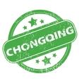 Chongqing green stamp vector image vector image
