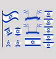 israel flag set collection of symbols flag vector image vector image
