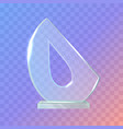 my best trophy semi-oval award with drop inside vector image