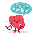 heart human internal organ cartoon character vector image