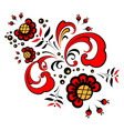 traditional russian floral ornament isolated on vector image vector image