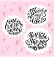 hand drawn lettering set with romantic phrases vector image vector image