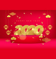 happy new year 2020 chinese style vector image vector image