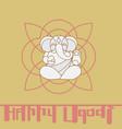 happy ugadi vector image vector image