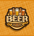 logo for beer vector image