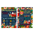 merry christmas new year sketch greeting vector image vector image