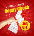 shopping sale discount receipt realistic banner vector image vector image