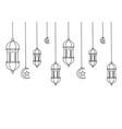 ramadan kareem lantern islamic logo vector image vector image