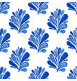 watercolor blue floral seamless pattern with vector image