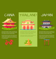 asian countries touristic banners set vector image vector image