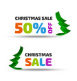 christmas tree banner vector image vector image