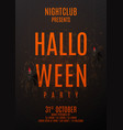 dark halloween party poster vector image vector image
