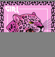girl party leopard vector image vector image