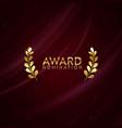 golden winner sparkle banner with laurel wreath vector image