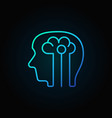 human head with brain blue icon - vector image
