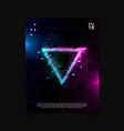 inverted triangle glitch effect in space laser vector image vector image