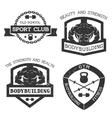 set emblem bodybuilding and fitness vector image vector image