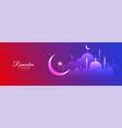 vibrant ramadan kareem beautiful seasonal banner vector image