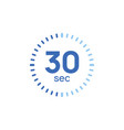 30 second timer clock sec stopwatch icon vector image vector image