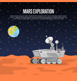 mars exploration poster with research rover vector image