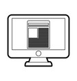 screen vector image vector image