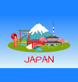japan national symbols flat concept vector image vector image