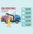 car assistance service flat vector image